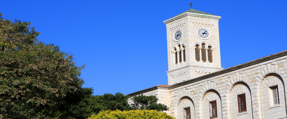 St. Joseph's Church Nazareth