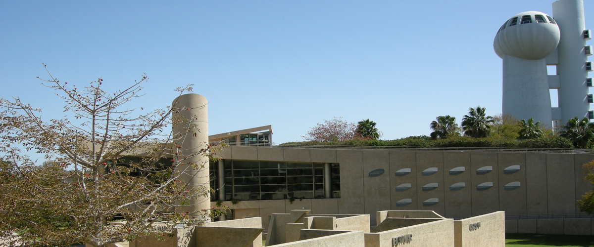 The Weizmann Institute of Science is one of Israel