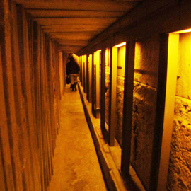 Western Wall Tunnel