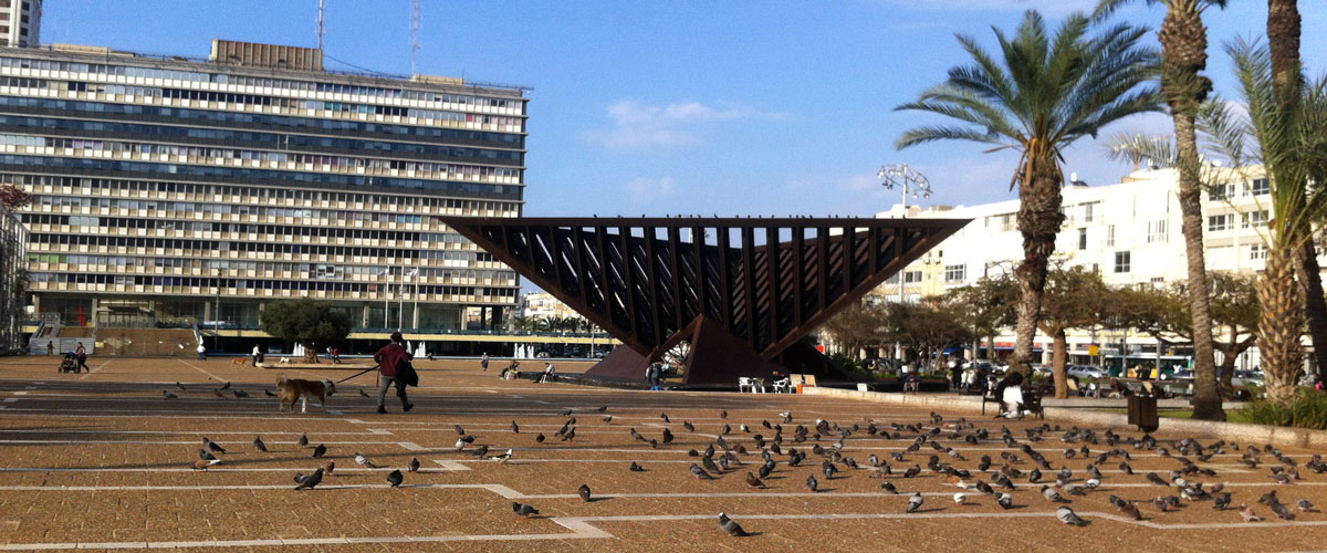 Rabin Square and the Rabin Memorial