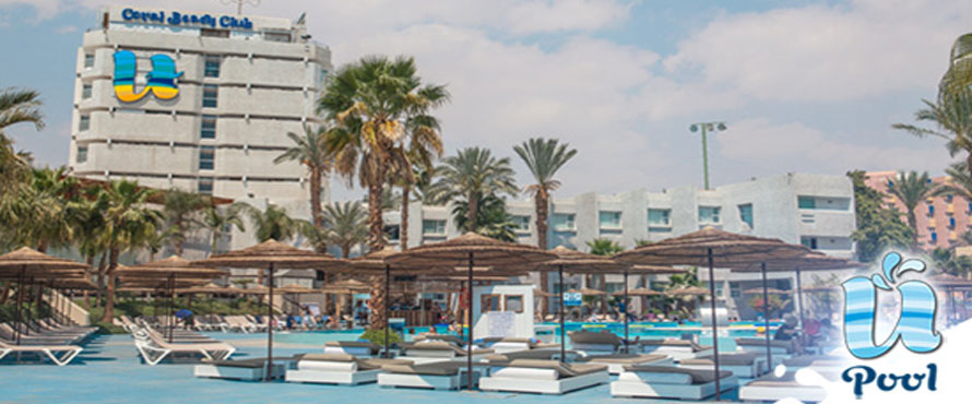 U Coral Beach Club Eilat