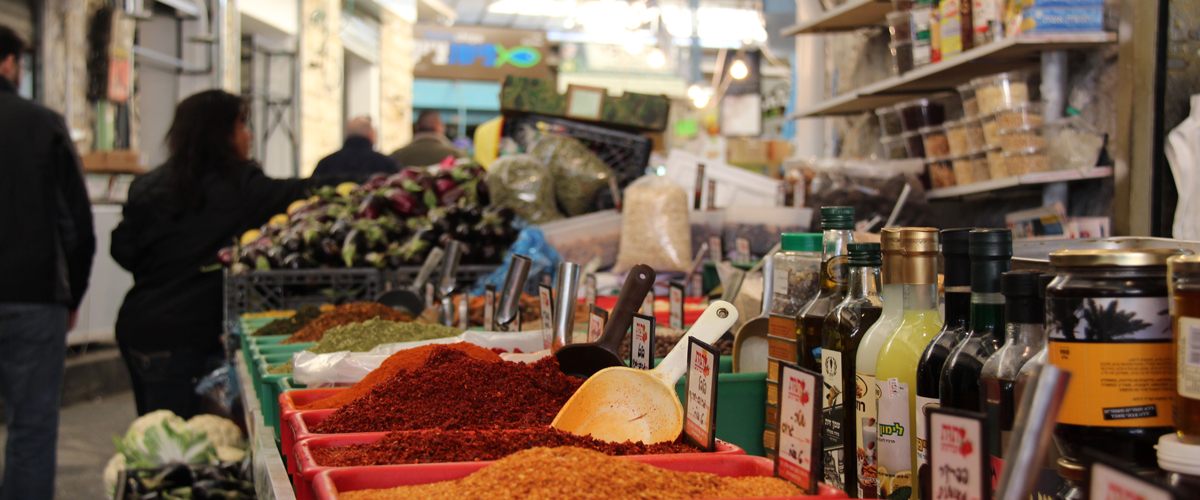 Flavors of Israel (Culinary Tour)