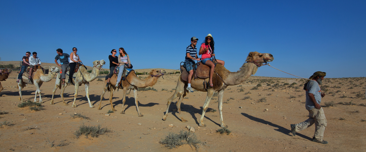 Classic Israel Tour + Eilat - 12 Nights