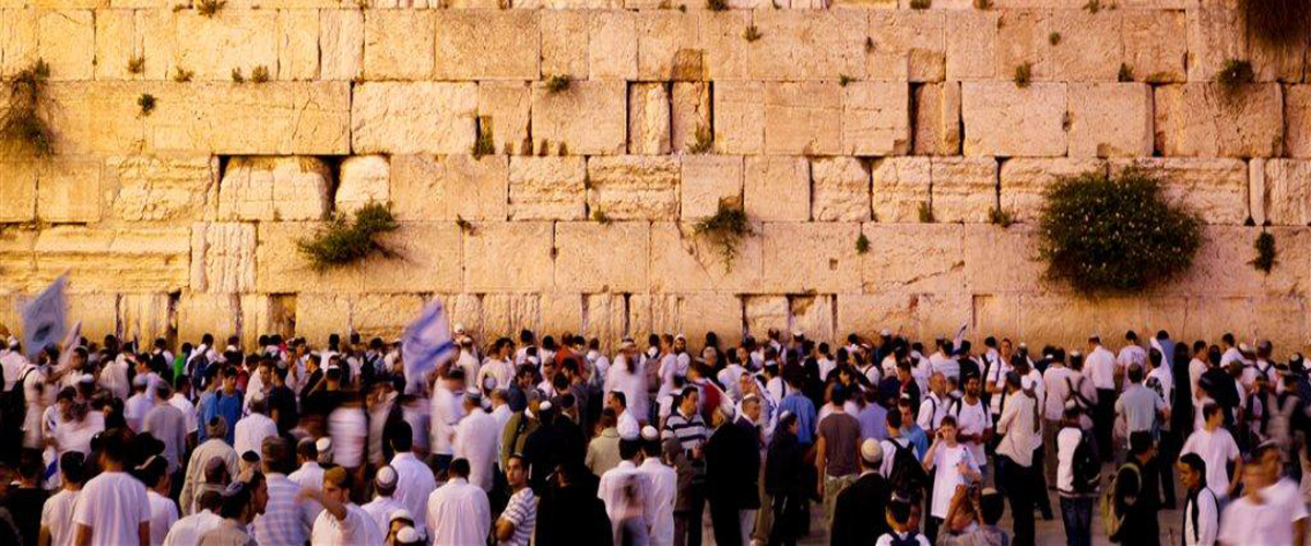 Jewish Heritage Tours 9 Nights